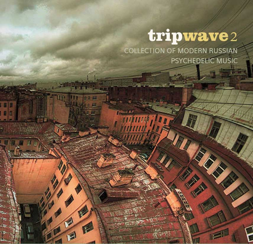 TRIP WAVE TWO