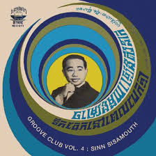 GROOVE CLUB VOL. 4: SINN SISAMOUTH VO. 1
